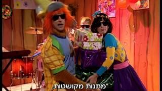 getlinkyoutube.com-יום הולדת בדמיון - מתוך רוני וקשיו פרק 1