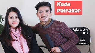 कडा पत्रकार   Aajkal Ko Love   Episode 18   New Nepali Short Movie 2018   Colleges Nepal