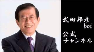 getlinkyoutube.com-武田邦彦 音声:健康食品 ダブルスタンダードに苦しむ人たち