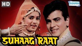 Suhaag Raat {HD} Jeetendra - Rajshree - Sulochana Latkar - Mehmood Hindi Movie (With Eng Subtitles)