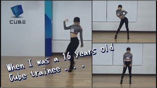 When I was a 16 years old Cube trainee...