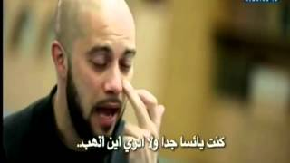 "getlinkyoutube.com-بالقرآن اهتديت "" قصه اسلام الموسيقي رحيم جان """
