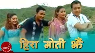 getlinkyoutube.com-Hira Moti Jhai By Madhur Giri and Manju Mahat