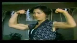 Super Strength Collection 2