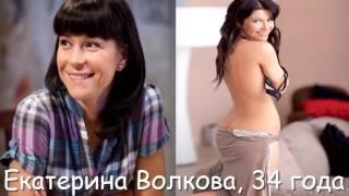 """getlinkyoutube.com-КАКИМИ СТАЛИ """"ВОРОНИНЫ"""" В 2016 ГОДУ"""