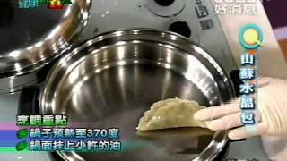 getlinkyoutube.com-山蘇水晶包