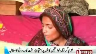 8 year old girl raped in Multan