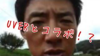 getlinkyoutube.com-修造Trigger(7th Trigger) UVERworld×松岡修造