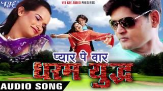 getlinkyoutube.com-जाड़ा के मौसम - Pyar Pe Waar Dharam Yudh   Ganesh Singh   Bhojpuri Hot Song