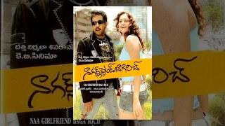 getlinkyoutube.com-Naa Girl Friend Baga Rich Full Length Movie || Sivaji, Kaveri Jha