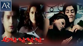 Abba Bba Bba Bba Telugu Full Movie | Monalisa, Payal Rohatgi | AR Entertainments