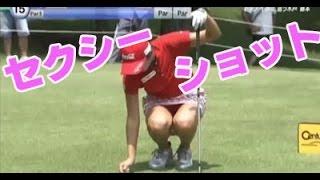 getlinkyoutube.com-女子ゴルフ イボミのセクシーティーショット!美人女子ゴルファーのイ・ボミのセクシーなティーショットを10連発&スローモーションをバックから解禁