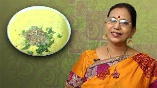 getlinkyoutube.com-More Kulambu with Urundai | Mallika Badrinath Recipes | South indian Special