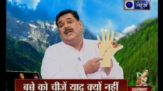 getlinkyoutube.com-Guru Parv with Pawan Sinha on India News | (23rd January 2017)