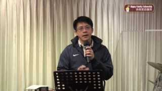 getlinkyoutube.com-Philip Poon弟兄