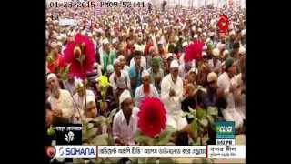 getlinkyoutube.com-Kutubbagh Darbar Sharif -  URS 2015 - ASIAN TV News