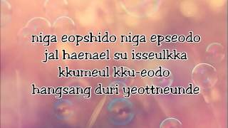 SS501 - Find Lyrics Romanized