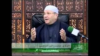 اسماء الله الحسنى - الدرس (014) - اسم الله الشافي 1