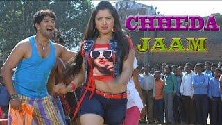 "getlinkyoutube.com-Chheda jam ho jaee | Nirahua Rickshawala 2 | Dinesh lal yadav ""Nirahua"", Aamrapali"