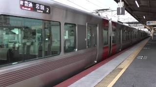 getlinkyoutube.com-227系8両編成(A05+A06+S02) 山陽本線宮島口駅