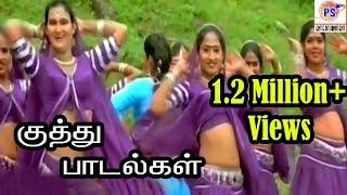 கிராமிய கரகாட்ட கலக்கல் குத்து பாடல்கள்-Kramiya Karakatta kalakkal Kuthu Tamil H D Video Song