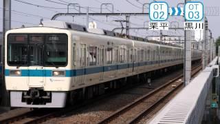 getlinkyoutube.com-[走行音]小田急8000形(VVVF) 8512 新百合ヶ丘→小田急多摩センター