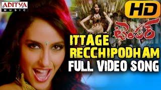 Ittage Recchipodham Full HD Video Song - Temper Video Songs - Jr.Ntr, Kajal Agarwal