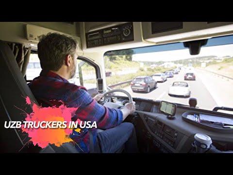 Йўлда масъулиятли бўлайлик,?амкасблар! UZB Truckers in USA