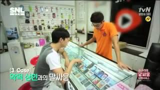getlinkyoutube.com-SNL코리아 시즌4 22화 김구라의 말싸움 대행 서비스