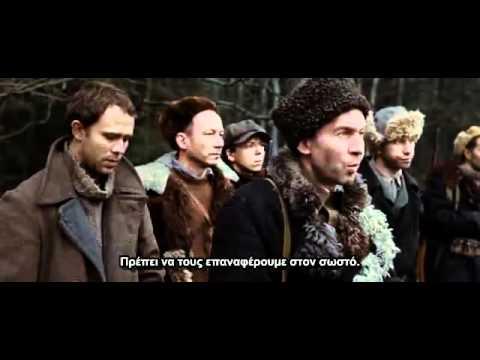 Ο Ιερέας (ρωσική ταινία ΠΟΠ)