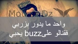 getlinkyoutube.com-ZED K WEED'RAP Ft Sazzer BLV 2016 lyrics parole hd 720p