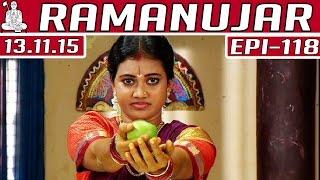 Ramanujar | Epi 118 | Tamil TV Serial | 13/11/2015 | Kalaignar TV