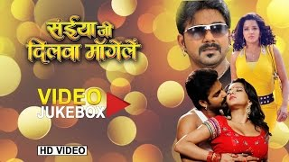 getlinkyoutube.com-Saiyan Ji Dilwa Mangelein - Full Video Jukebox - Sexy Monalisa & Pawan Singh
