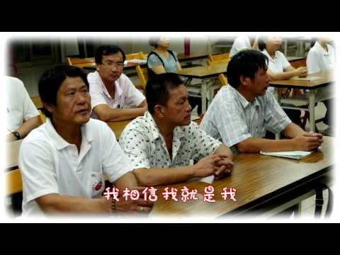 發一崇德台北道場花蓮區102年度新民班畢業回顧