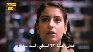 getlinkyoutube.com-مسلسل مارال الحلقة 1 Maral HD