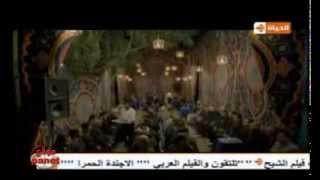 getlinkyoutube.com-الشبح احمد عز