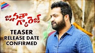 Janatha Garage First Look and Teaser Release Date Confirmed | Jr NTR | Samantha | Mohan Lal