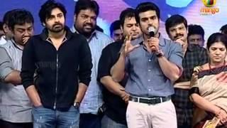getlinkyoutube.com-Ram Charan speech at Naayak audio launch