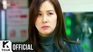 [MV] MIIII(미) _ I Miss You (Ms. Perfect (완벽한 아내) OST Part.4)