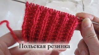 getlinkyoutube.com-Польская или граненая резинка. Вязание спицами