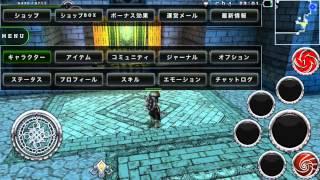 getlinkyoutube.com-[RPG AVABEL ONLINE] 両手剣を衝動買い。カタクラに全ての力を注ぐ。