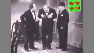বাংলা ফানি ভিডিও | থ্রি স্টুজেস বাংলা ডাবিং | 3 Stooges