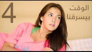 getlinkyoutube.com-دنيا سمير غانم | الوقت بيسرقنا - Donia Samir Ghanem | El Wa2t Byesra2na
