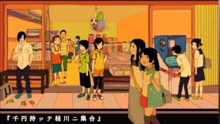 getlinkyoutube.com-【みきとP/ mikitoP】京都ダ菓子屋センソー SelfCover /KyotoDagashiyaSensou MikitoP