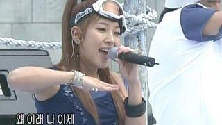 getlinkyoutube.com-BoA - Atlantis Princess, 보아 - 아틀란티스 소녀, Music Camp 20030614