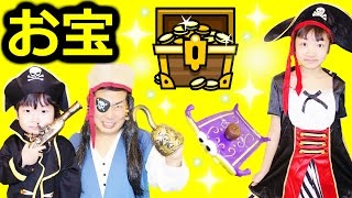 getlinkyoutube.com-★「お宝&空飛ぶじゅうたんを手に入れろ~!」海賊ごっこ★Pirate Play「Flying carpet game」★