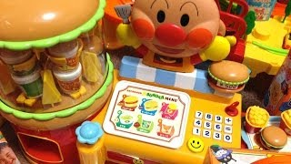getlinkyoutube.com-Anpanman Hamburger Shop Toy アンパンマンおもちゃ ハンバーガーショップ