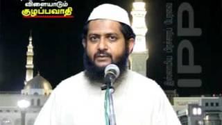 PJ Quran – Mufti Umar Sharif-1