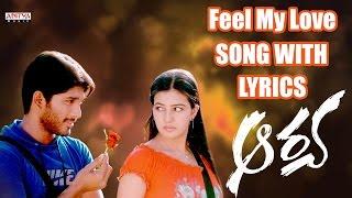 Feel My Love Full Song With Lyrics - Arya Songs - Allu Arjun, Anu Mehta, DSP, Sukumar
