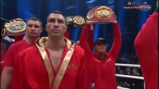 getlinkyoutube.com-klitchko vs tyson fury full fight